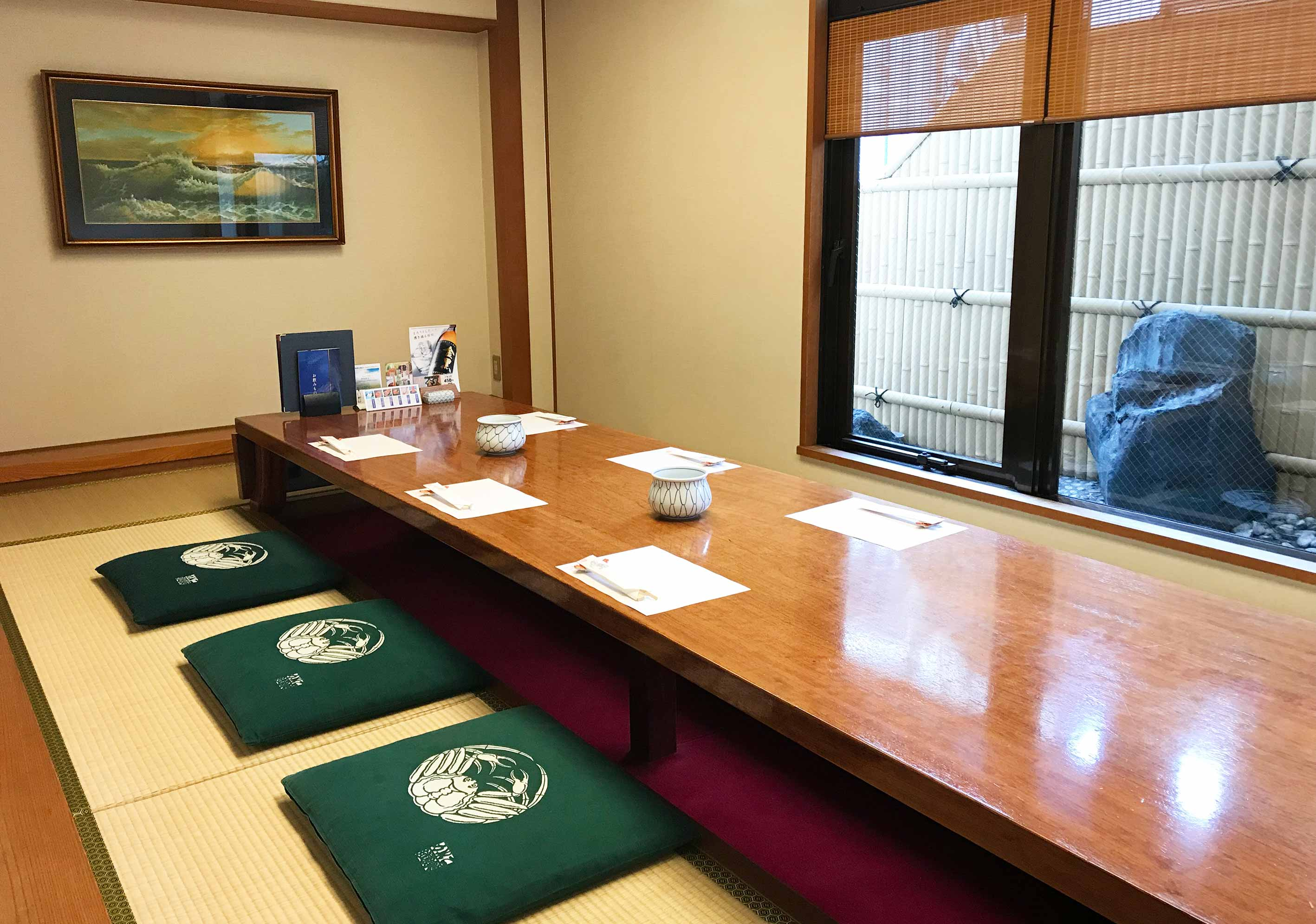 Room (dig seat) out of Kitashinchi branch introspectiveness -