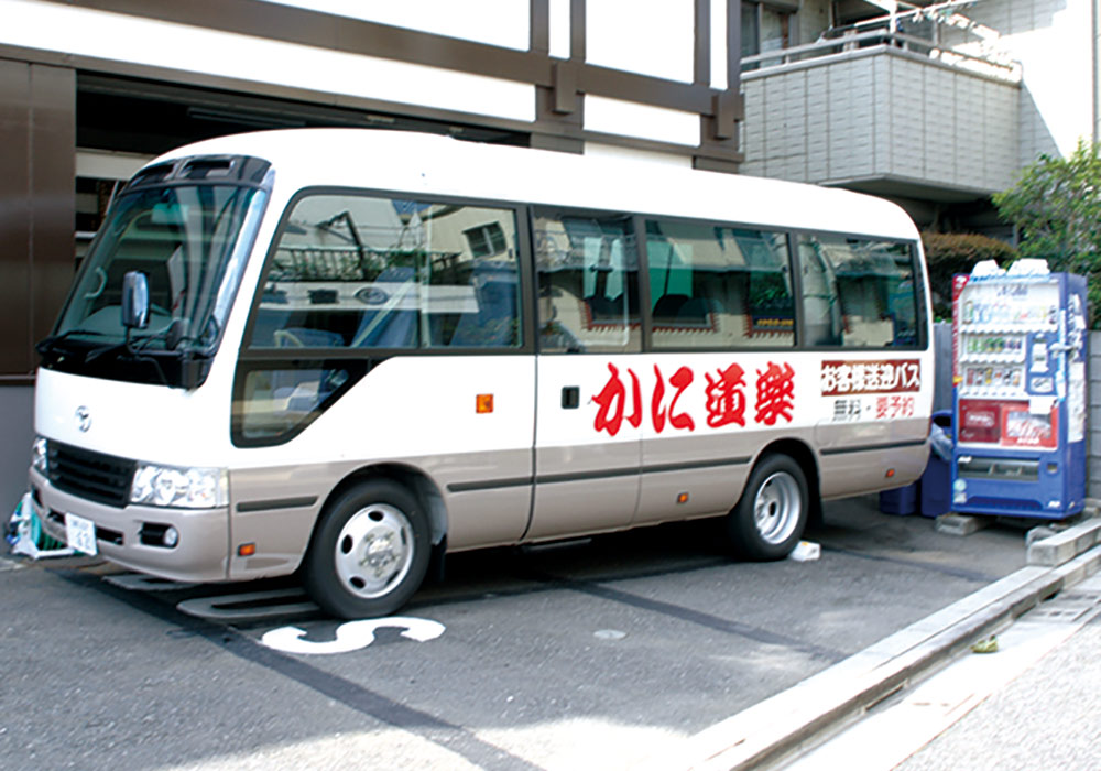 To Nerima Yahara branch appearance - free of charge pick-up bus 10 people - 25 people (Reservation required)