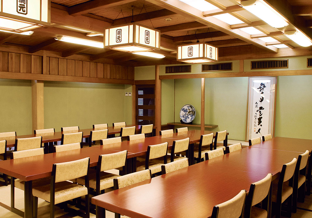 Room (chair seat) out of back room Amimoto Honkan (Main) introspectiveness - of Kani Doraku