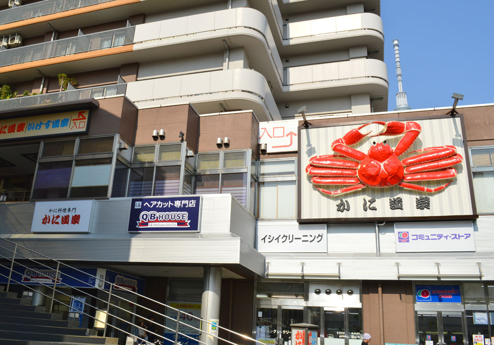 Next the ferry Asahi Breweries head office in Azumabashi from Azumabashi branch appearance - Asakusa