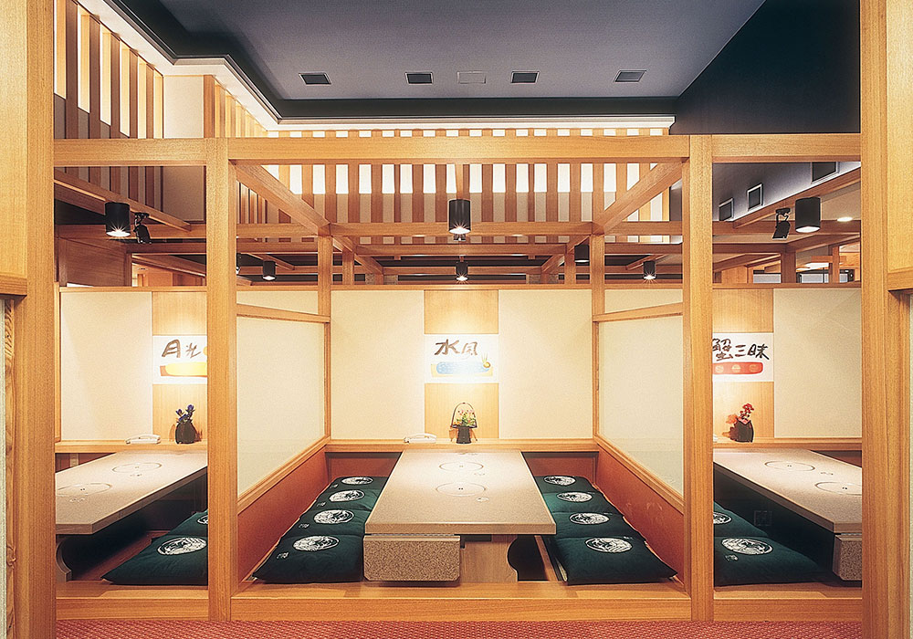 Kyoto Fushimi branch introspectiveness - room (dig seat)