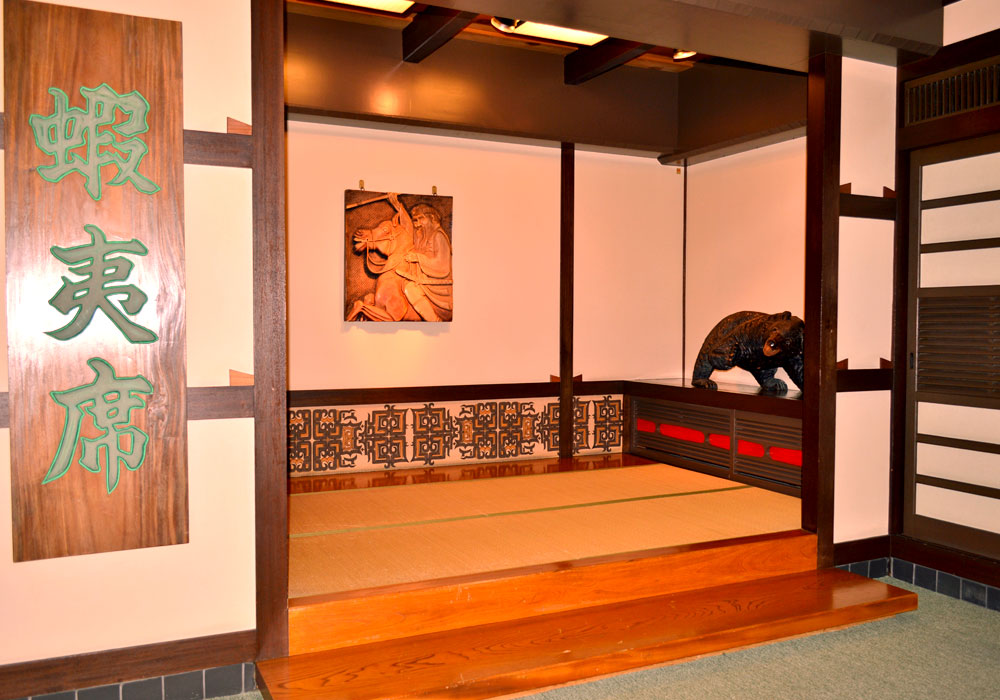 Ezo seat of style of Kawasaki branch introspectiveness - folk handicraft