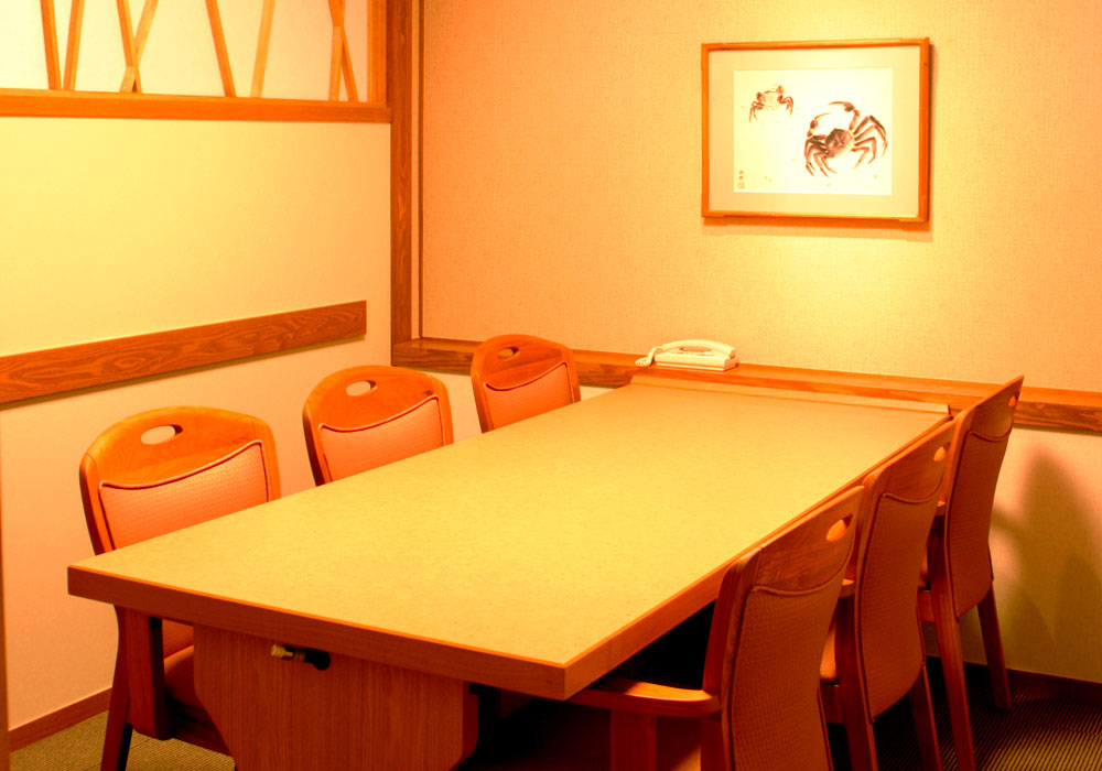 Nerima Yahara branch introspectiveness - chair seat private room