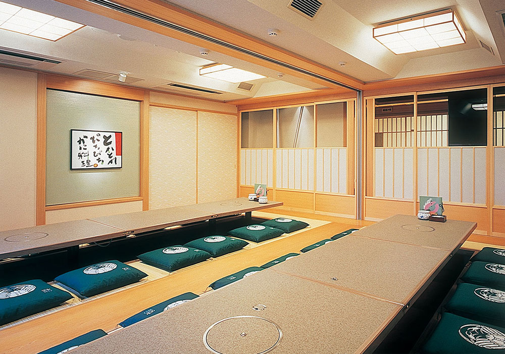 Large hall (dig seat) which can accommodate San no miya branch introspectiveness -30 people