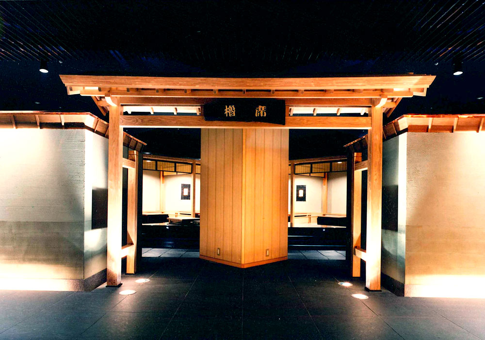 Chiba Ekimae branch introspectiveness - 櫓 manners of entering a tea-ceremony room mouth