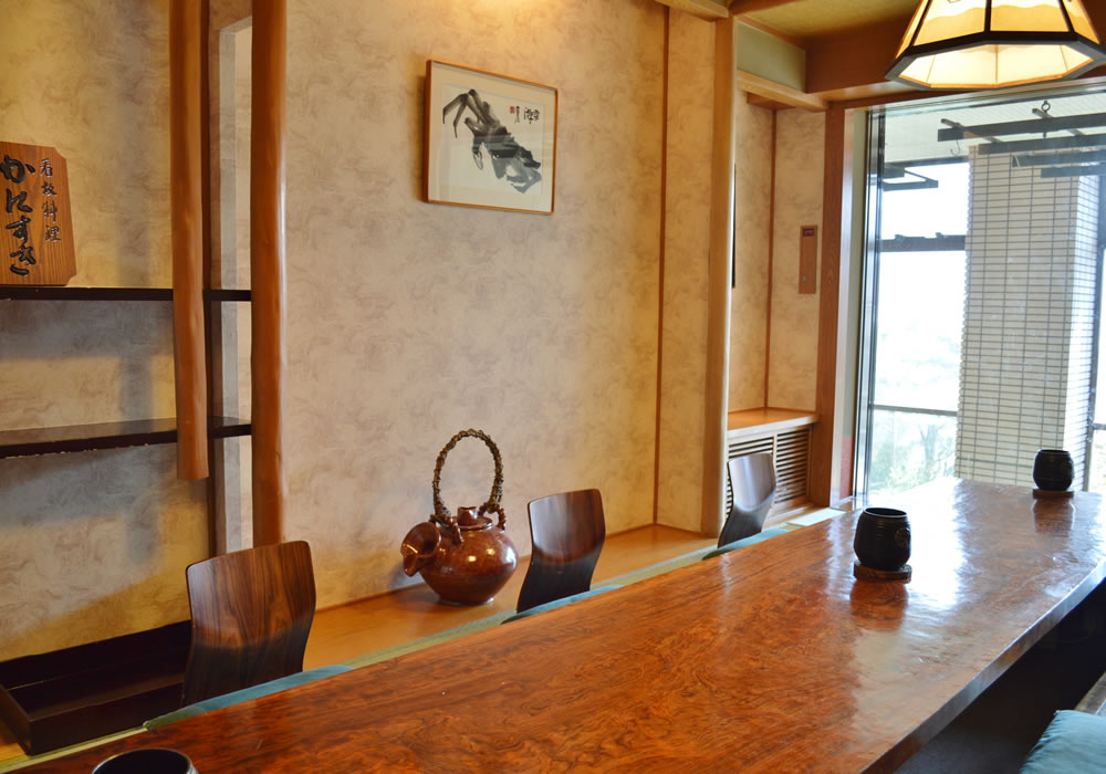 Ten private rooms from Chofu Sengawa branch introspectiveness -2 people