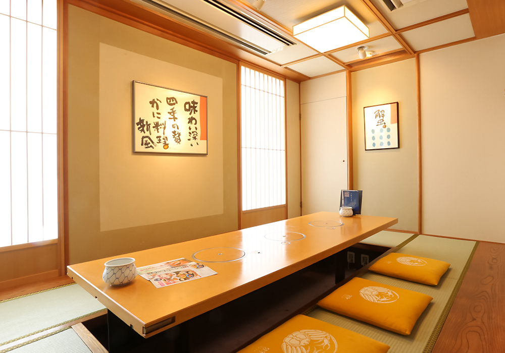 Room (dig seat) of Kobe Harborland branch introspectiveness - big things and small things