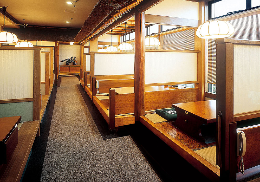 In Kyoto Kita shirakawa branch introspectiveness - room (dig seat)